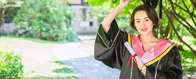 国家开放大学2020年春季招生简章