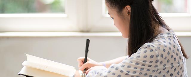 2020年春季中国地质大学(北京)网络教育免试入学条件